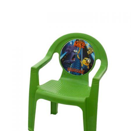 Kursi Anak Printing
